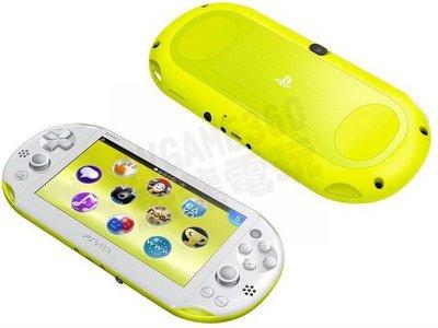 SONY PS Vita PSV PSVITA 2007 主機 台灣公司貨 青檸白色【台中恐龍電玩】