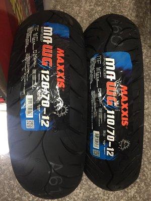 【阿齊】MAXXIS MA-WG 110/70-12 瑪吉斯輪胎 MAWG 110 70 12
