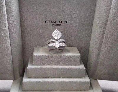 Chaumet 尚美 同款 戒指 多款可選 Josephine Insolence 系列 皇冠 925純銀 頂級 A2