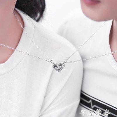 哆啦本鋪 情侶項鍊一對學生簡約文藝禮物925純銀飾品愛心吊墜韓版閨蜜 D655