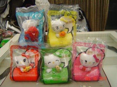 麥當勞 絕版商品 全新 限量 Hello Kitty 超級可愛吊飾 1套=5款 + 再加贈 獨家 拚圖1張