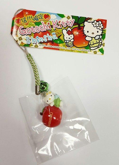 日本帶回Hello Kitty信州限定手機吊飾 免運100元 可愛 收集