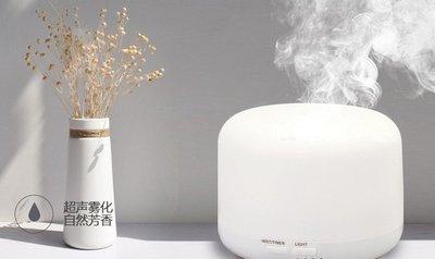 超音波負離子水氧機500ml 香氛薰香機 燈光 加濕器 香氛機 水氧機 小夜燈 保濕 精油 精油燈 芳療精油 噴霧機