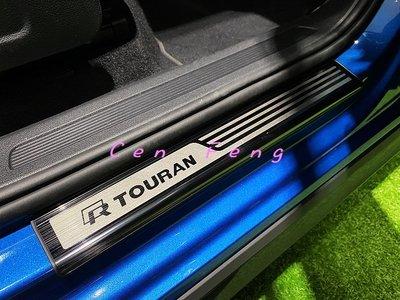 涔峰CF☆(黑鈦R)福斯VW NEW Touran 迎賓踏板 外門檻條 白金踏板 不鏽鋼踏板 門檻踏板 防刮飾板