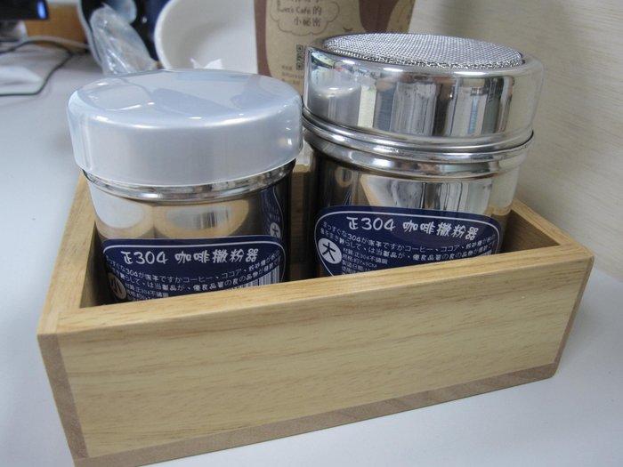 不鏽鋼咖啡灑粉器(大) 咖啡廳專用 撒粉罐/灑粉器 咖啡配件【JS-07】