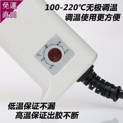熱熔膠槍-手工熱熔膠槍大功率11MMAD-F120W可調溫恒溫家用多功能電融配膠棒【快速出貨】