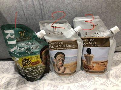 約旦🇯🇴帶回皇家死海泥面膜Rivage Dead Sea Facial Mud Mask 台中市