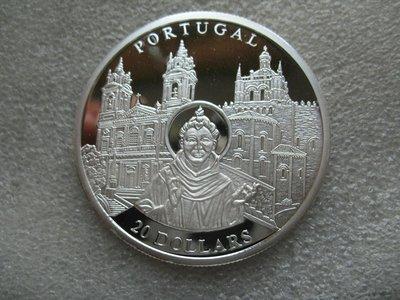【八方緣】(各國銀幣)利比理亞2001年20元精製紀念銀幣 知名歐洲城市葡萄牙教堂  SXQ1032