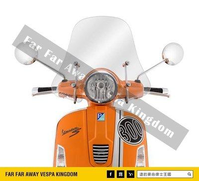 遠的要命偉士王國 Vespa 偉士牌 GTS/GT Ermax 法國 改裝品 透明 中風鏡 擋風