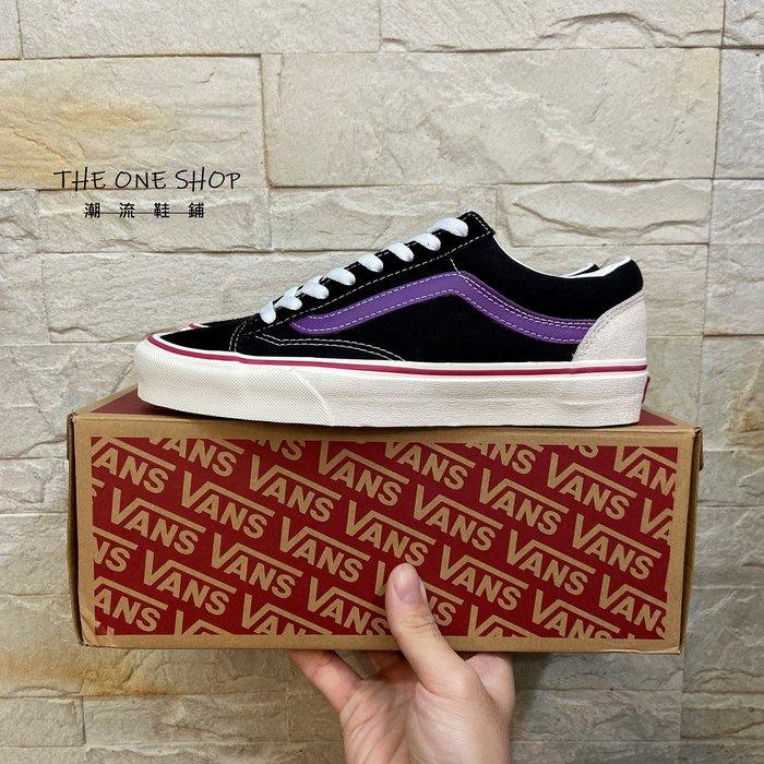 VANS Style 36 Old Skool 黑色 紫線 黑紫 麂皮 帆布鞋 VN0A5FBM2TX
