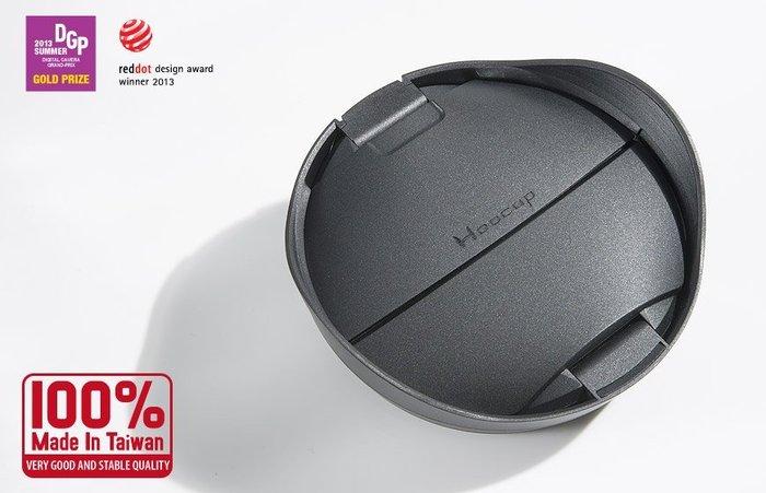 HOOCAP半自動鏡頭蓋R8277C適Canon EF 70-200mm半自動蓋F2.8L IS II F/2.8L F/2.8 F2.8 E-77II鏡頭蓋L