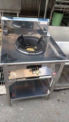 全新商品..BSF-1M匯勒..單口管腳型快速炒台//單口炒菜台...桶裝