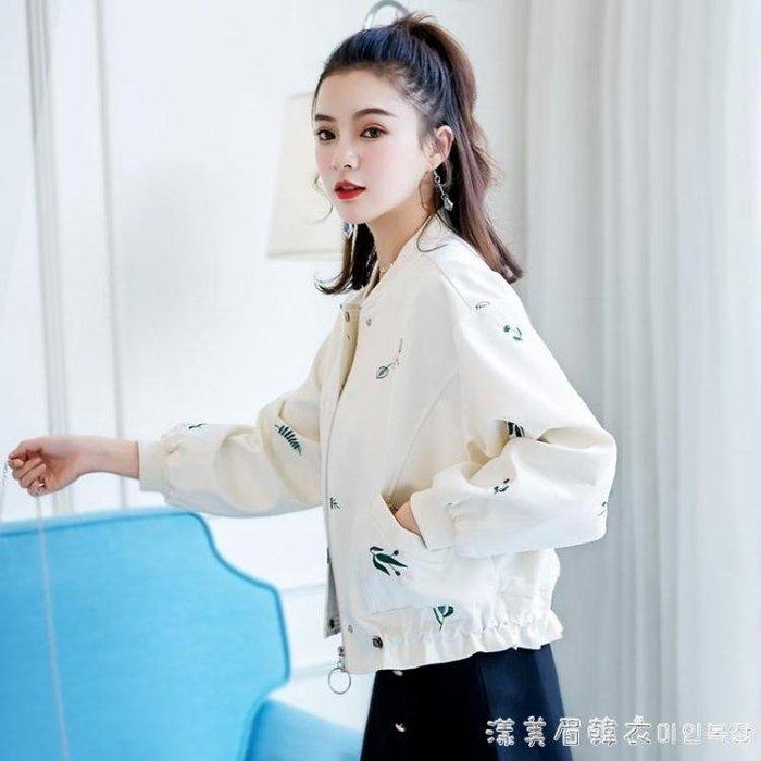 刺繡棒球服女春秋韓版寬鬆bf春裝百搭小清新外套短款夾克