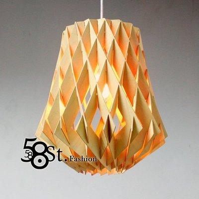 【58街】「菱格木片吊燈」美術燈。複刻版。GH-456