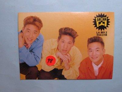 L.A. Boyz(中文:洛城三兄弟)黃立成, 黃立行, 林智文,老明星卡-1
