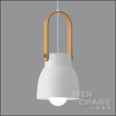 北歐 木環吊燈 (長圓款) 4色 LC-121 *文昌家具*