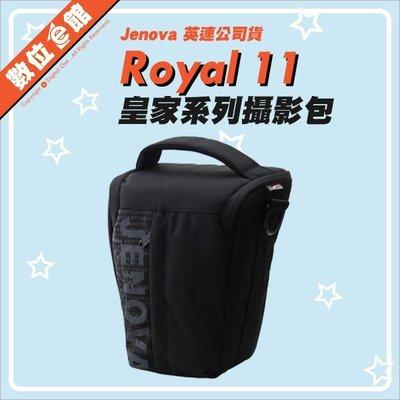 數位e館 免運 公司貨 Jenova 吉尼佛 Royal 11 皇家系列攝影包 相機包 槍套 三角包 含防雨套