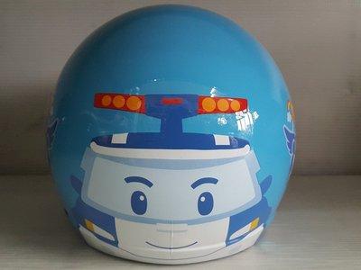 ※帽頭鷹※ψ/Helmet_兒童款 3/4安全帽 (( 波力//安寶 POLI )) 正版授權 // S號  水藍色