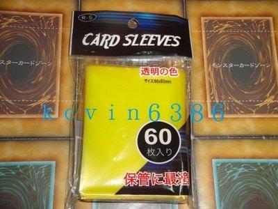 東京都-遊戲王卡-非GENF.牌組-第3層卡套-透明黃色 (60入)(第3層)66mm*93mm現貨