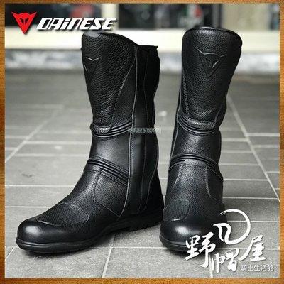 三重《野帽屋》義大利 DAINESE FULCRUM C2 GORE-TEX 長筒車靴 休閒 生活防水 透氣。黑