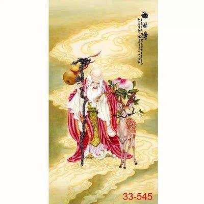 【人物畫】國畫壽星祝壽圖福祿壽字畫豎版客廳中堂玄關中式裝飾畫(絹本畫芯可以貼墻上)