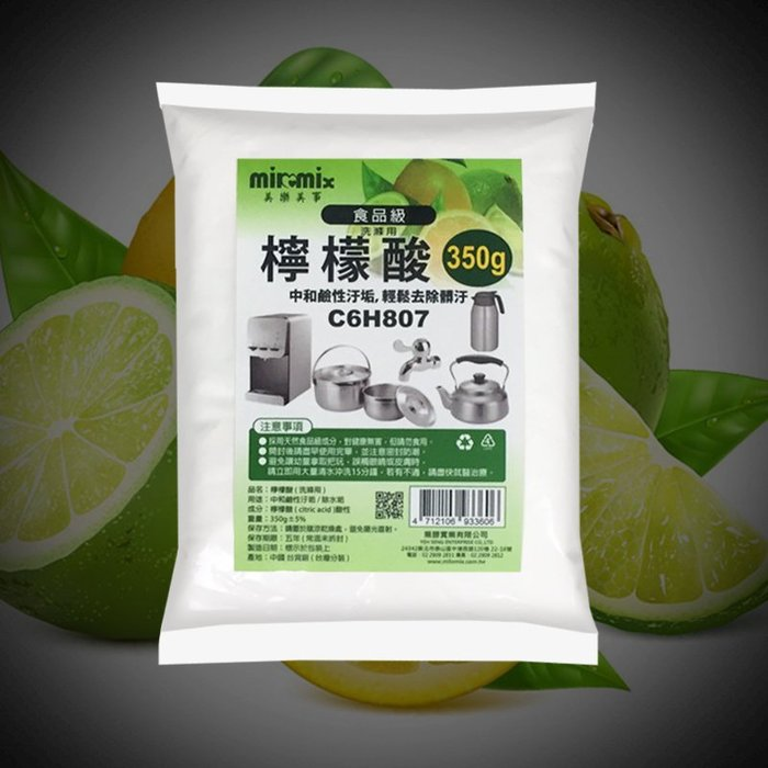 § Color House § 食品級檸檬酸洗潔粉 350g