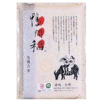 阿邦小舖 鴨間稻 有機白米  3kg裝