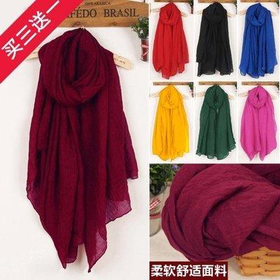 韓國超長款棉麻圍巾披肩兩用女文藝純色亞麻超大絲巾春秋夏季季Y-優思思
