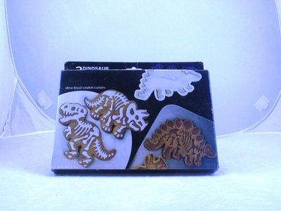 6件恐龍餅乾模 恐龍化石餅乾模