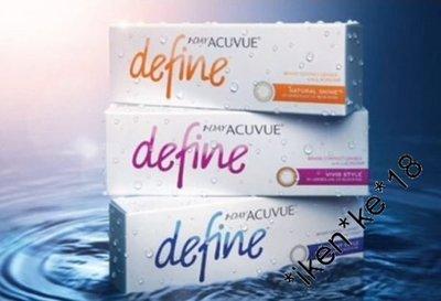 1 day acuvue define 全新裝 (黑色/金色/啡色), 另(閃鑽金及金啡) 正廠 $50 (10片) $30/3對
