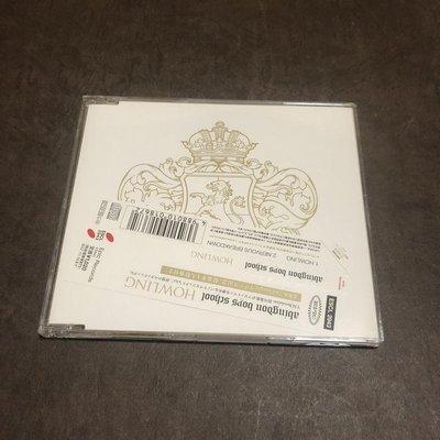 二手 CD abingdon boys school 學院貴公子 HOWLING 日版 單曲 有側標 E箱