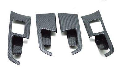 【易車汽配】現代 HYUNDAI 17-18年 SUPER ELANTRA 內門把裝飾框貼 ELANTRA 內把手框飾條