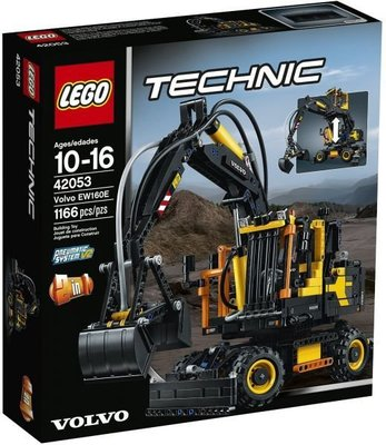 全新正貨 樂高 Lego 42053 Technic Volvo EW160E