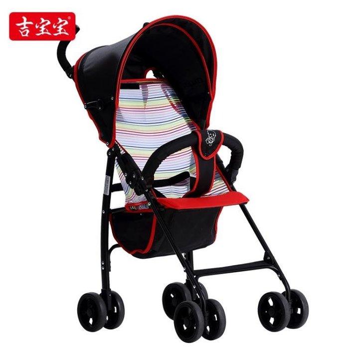 手推車 吉寶寶夏天簡易兒童傘車嬰兒推車輕便折疊便攜式超輕小迷你手推車
