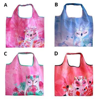 Wise Wings貓頭鷹繁花語摺疊購物袋,共4款可選擇~最特別的禮物都在奧爾思~