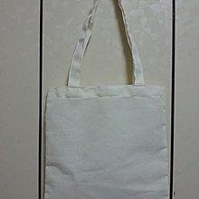MIT帆布袋王-帆布袋\胚布袋-6安TC白 A4袋-抗漲省錢最划算