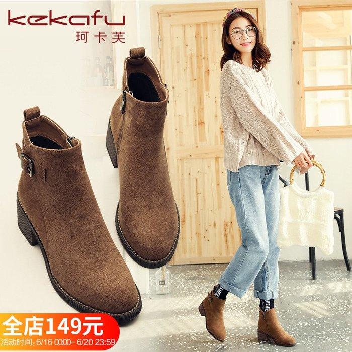 正韓 珂卡芙冬季新款韓版圓頭粗跟短靴側拉鏈中跟馬丁靴女短筒女靴6-25