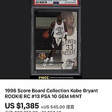 🐍1996 Score Board Autographed Collection #13 Kobe Bryant