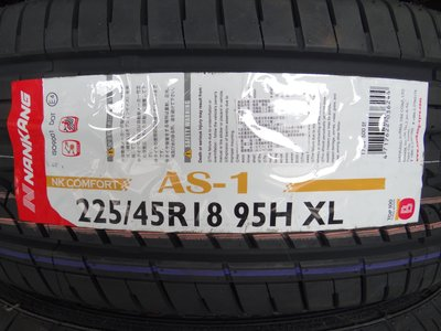 {順加輪胎}南港AS1 225/45/18 NS2 S001 NS20 T1R DRB C1S ASYMMETRIC 225/40/18 235/40/18