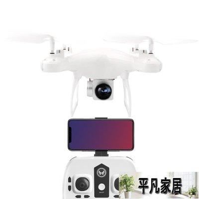 [長續航]無人機航拍高清專業遙控直升飛機航模四軸飛行器充電玩具·YTL【平凡家居】
