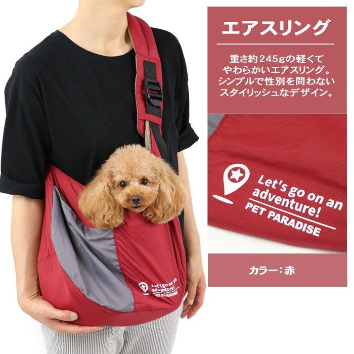 貝果貝果  日本 pet paradise  寵物厚肩袋鼠包  [B916]