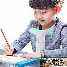 益視寶寫字矯正器小孩兒童寫字姿勢坐姿矯正器視力保護器護眼架預防寫字低頭 【居家樂】