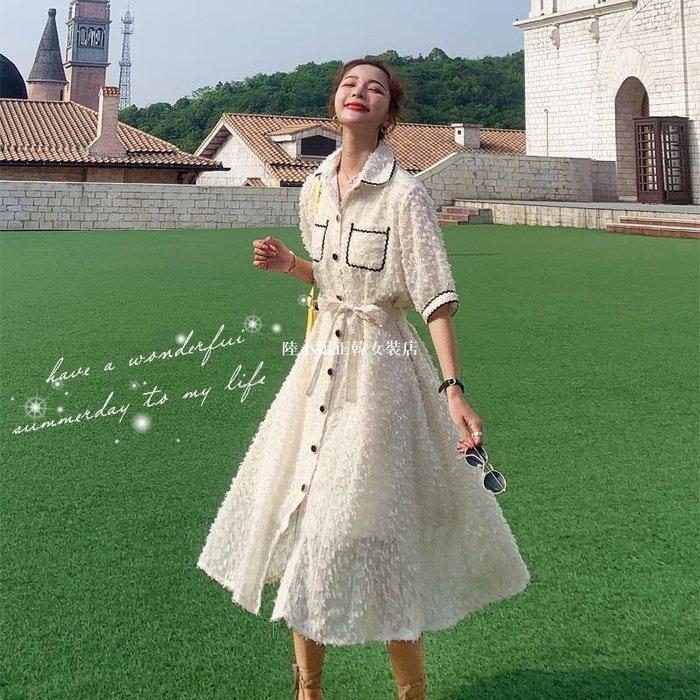 陸小姐正韓女裝店氣質小香風連身裙2020新款女裝夏季長款法式收腰顯瘦初戀裙子洋裝超仙