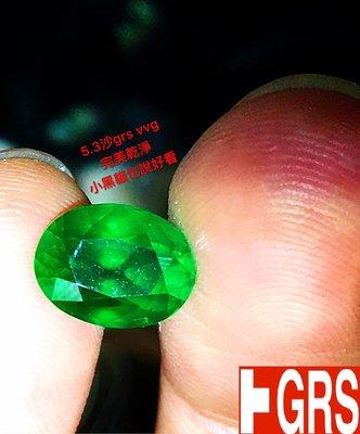 【台北周先生】超難得IF 天然沙弗萊 5.3克拉 頂級Vivid綠色 濃郁碧綠 火光好閃 無燒乾淨 送GRS證書