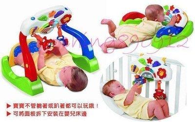 ♪♫瑋瑋城堡-玩具出租♪♫ chicco 兩階段成長健力架(B) 此玩具可租日約12/3日起