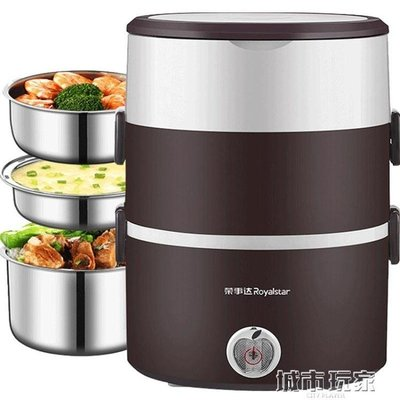 【興達生活】榮事達電熱飯盒三層便攜可插電加熱自動保溫迷你蒸充電熱飯器1人2`13796