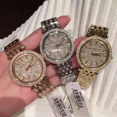 【分店】nana代購 Michael Kors MK3437 MK3438 MK3439 奢華水晶鑽超薄款mk手錶