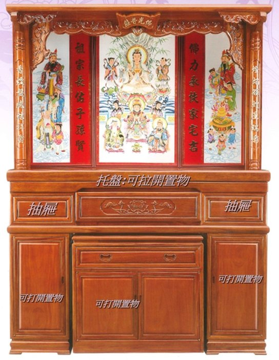 【DH】商品貨號W35-02商品名稱《實木》5.1尺神櫥。木匠師傅精心製作經典。主要地區免運費