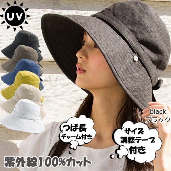 《FOS》日本 女生 遮陽帽 女款 帽子 抗UV 小臉 可愛 時尚 防曬 100%紫外線 夏天 登山 出國 雜誌款 熱銷