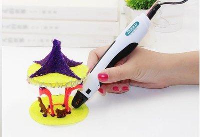 三綠新款常低溫不燙手3d立體打印筆3D模型涂鴉繪畫筆 元旦禮物